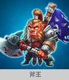 http://image.longtugame.com/uploadimg/mobile/2015/1113/14474060249748.jpg