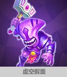 http://image.longtugame.com/uploadimg/mobile/2015/1113/14474080333603.jpg