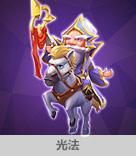 http://image.longtugame.com/uploadimg/mobile/2015/1126/14485140313008.jpg