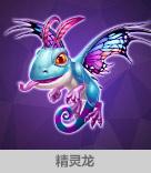 http://image.longtugame.com/uploadimg/mobile/2015/1126/14485141349059.jpg