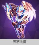 http://image.longtugame.com/uploadimg/mobile/2015/1126/14485142785201.jpg