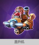 http://image.longtugame.com/uploadimg/mobile/2015/1126/14485143917237.jpg