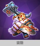 http://image.longtugame.com/uploadimg/mobile/2015/1126/14485144141821.jpg
